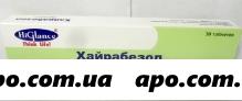 Хайрабезол 0,02 n30 табл п/кишечнорастворим/плен/оболоч