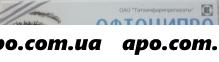 Офтоципро 0,3% 3,0 гл мазь