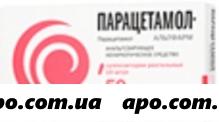 Парацетамол-альтфарм 0,05 n10 супп