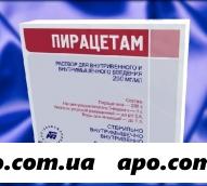 Пирацетам 0,2/мл 5мл n10 амп р-р в/в в/м /белмедпрепараты/