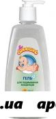 Мое солнышко гель для подмывания младенцев 400мл/календула