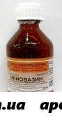 Меновазин 40мл флак р-р/самарамедпром/