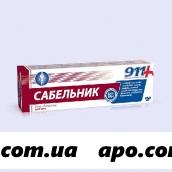 911-гель-бальзам сабельник д/тела 100мл