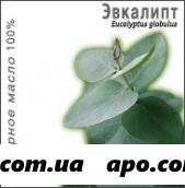Масло эфирное эвкалипт 10мл инд/уп