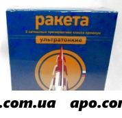 Презервативы натуральн латекс мужские ультратонкие гладкие n3/ракета/