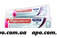 Пародонтол зубная паста prof сенситив+отбел124,0