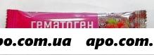 Гематоген 30,0 плитка /малина /руссаль/