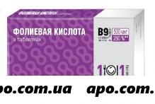 Фолиевая к-та n50 табл /бад/
