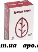 Красная щетка 1,5 n20 ф/пак/здоровье