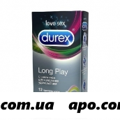 Дюрекс презерватив long play n12