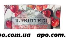 Nesti dante /нести данте мыло туалетное черешня/красные ягоды 250,0
