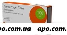 Офлоксацин-тева 0,2 n10 табл п/о