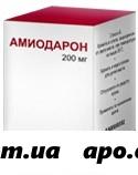 Амиодарон 0,2 n30 табл