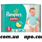 Памперс подгузники-трусики pants д/мальч и дев midi n26