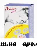 Ангелина-няня прокладки д/кормящих матерей n30