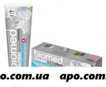 Биомед кальцимакс зубная паста 100,0