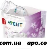 Авент пакет д/стерил в микровол печи n5 арт. 82970 scf297/05