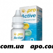Pro active увлажняющий р-р д/мягких конт линз 10мл инд/уп