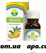 Масло эфирное лимон 10мл инд/уп/лекус