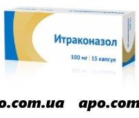 Итраконазол 0,1 n15 капс/озон/