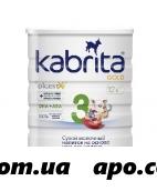 Кабрита (kabrita) 3 gold смесь сух на козьем молоке 800,0