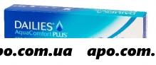 Dailies aqua comfort plus n30 /-1,00/ мягкие контактные линзы