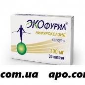 Экофурил 0,1 n30 капс