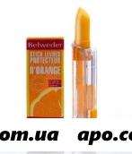 Бельведер бальзам д/губ 4,0 /масло апельсина