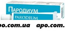 Пародиум гель д/чувств десен 50мл