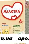Малютка каша молочная пшеничная банан 220,0