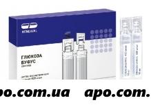 Глюкоза буфус 0,4/мл 10мл n10 амп р-р в/в /renewal/