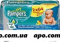 Памперс салфетки детские n64х2 /смен блок/