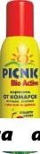 Пикник bio active аэрозоль от комаров клещей слепней 125мл