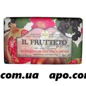 Nesti dante /нести данте мыло il frutteto гранат/черн смород 250,0