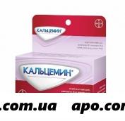 Кальцемин n60 табл п/о