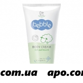 Bebble body cream  крем для тела 150мл