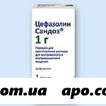 Цефазолин сандоз 1,0 n1 флак пор д/р-ра в/в в/м