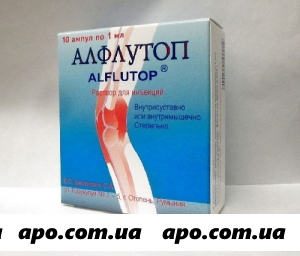Алфлутоп 1мл n10 амп р-р д/ин