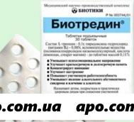 Биотредин 0,105 n30 табл