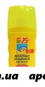 Флоресан молочко защит д/загара д/дет spf 25+ водост 170мл