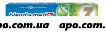 Blend-a-med зубная паста 7комплекс с ополаск травы 100мл