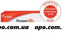 Розарт 0,04 n90 табл п/плен/оболоч