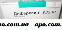 Диферелин 0,00375 n1 флак лиоф пролонг д/сусп+р-ль