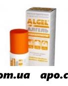 Алгель максимум дезодор-антиперспир 50мл флак