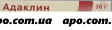 Адаклин 0,1% 30,0 крем