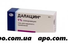 Далацин 1% 30,0 гель