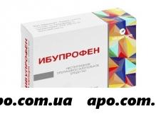 Ибупрофен 0,2 n10 капс /медисорб/