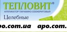 Тепловит аппликатор параф-озокерит/целеб тр