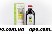 Репейный шампунь с витаминами мирролла 150мл