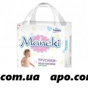 Манеки fantasi подгузники-трусики детск 9-14 n20 /l